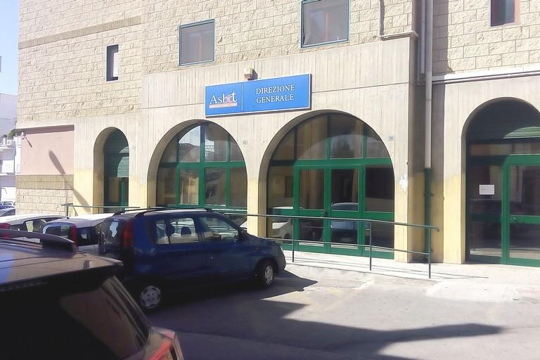 Ufficio Per I Procedimenti Disciplinari : Bat nominato il nuovo ufficio per i procedimenti disciplinari