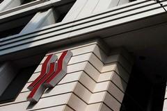 Appello del Comitato azionisti della Popolare di Bari alla Banca, al governo Conte ed alle Autorità di vigilanza